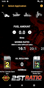 Product Selector 7.3 screenshots 4