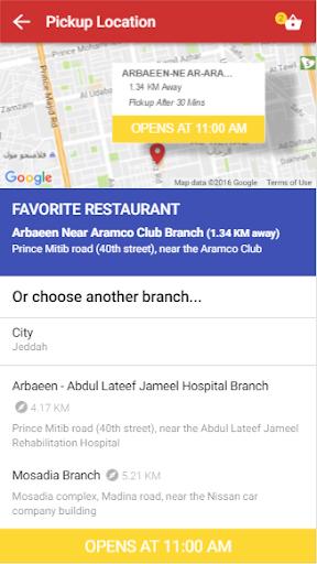 ALBAIK  Screenshots 4