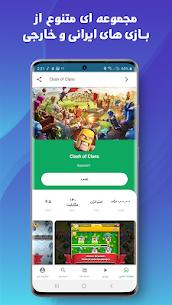 Bazaar Apk For Pc , Bazaar Apk Download , Bazaar Apk Iphone , New 2021* 3