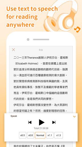 Pubu u2013 eBooks and Videos Anytime apktram screenshots 5