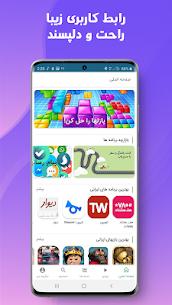 Bazaar Apk For Pc , Bazaar Apk Download , Bazaar Apk Iphone , New 2021* 5