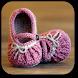 かぎ針編みパターン - Androidアプリ