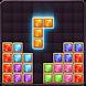 ブロックパズルジュエル - Androidアプリ