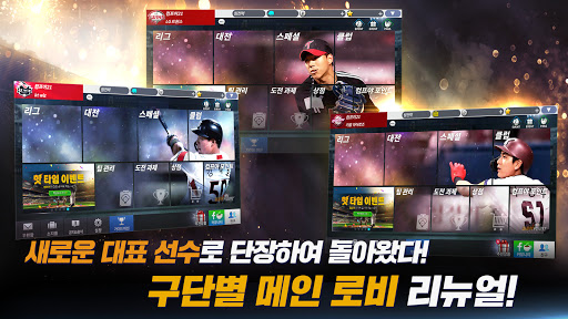 ucef4ud22cuc2a4ud504ub85cuc57cuad6c2021 Apkfinish screenshots 5