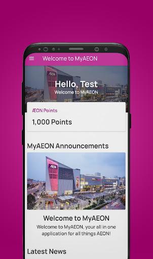 MyAEON 3.5.5 Screenshots 1