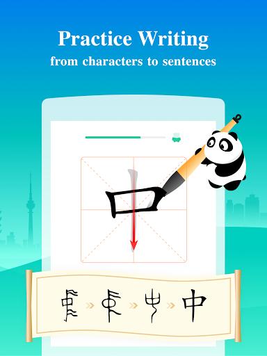 Learn Chinese - ChineseSkill  Screenshots 11