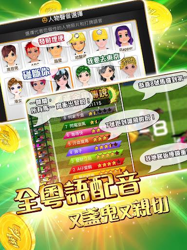 u958bu5c40 (u6e2fu5f0fu9ebbu96c0u3001u78b0u69d3u724cu3001u767eu5bb6u6a02u300121u9edeu3001u8f2au76e4u3001u5fb7u5ddeu64b2u514bu3001u9b5au8766u87f9u3001u5927u7d30u3001u9ec3u91d1u99acu3001u8001u864eu6a5fu3001u63a5u9f8du3001u8f2au76e4) 87.00.09 screenshots 16