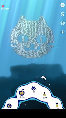 魚群のおすすめ画像3