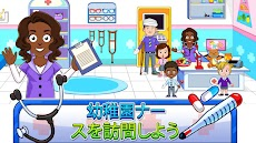 My Town : Preschool 幼稚園のおすすめ画像4