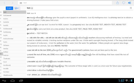 iAbidan 2.0.1 Screenshots 17
