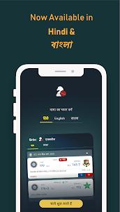 Cricket Exchange – Live Score & Analysis MOD APK V21.01.05 – (Premium) 1