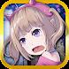 変態魔王 - Androidアプリ