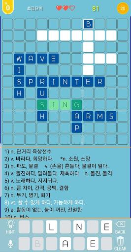 Jmiro English (Word game) 1.3 screenshots 5