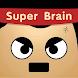 Super Brain - 最強の脳トレ - Androidアプリ
