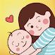 Baby Mine:輕鬆記錄孕期狀況及產後寶寶的成長日記