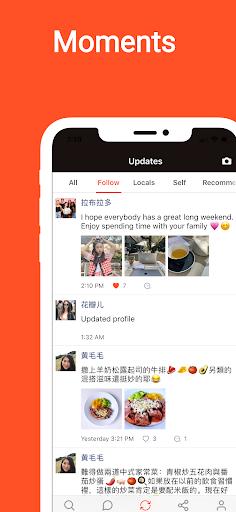 Lovevite - Chinese Dating (u7ea2u53f6u6545u4e8b - u534eu4ebau4ea4u53cbu7ea6u4f1a) 1.6.4 Screenshots 4