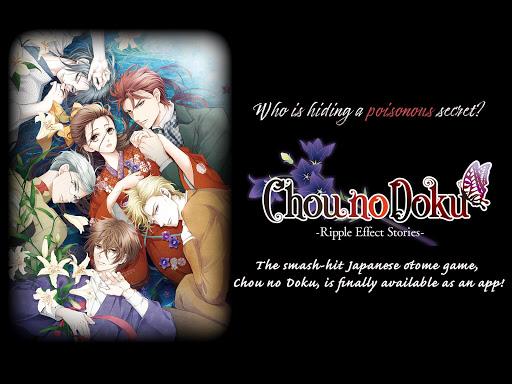 Code Triche Choudoku: Ripple Effect Stories (Astuce) APK MOD screenshots 1