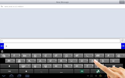 Ezhuthani  - Tamil Keyboard - Voice Keyboard android2mod screenshots 21