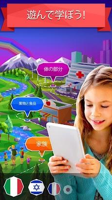 子供たちは語学を学びます:単語とフレーズのおすすめ画像2