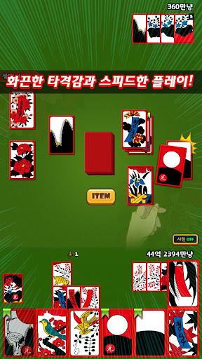 AVub9deuace0 : ub300ud55cubbfcuad6d uc131uc778 uace0uc2a4ud1b1 android2mod screenshots 4