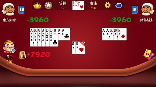 u9b25u5730u4e3b u9999u6e2fu9b25u5730u4e3b  screenshots 22