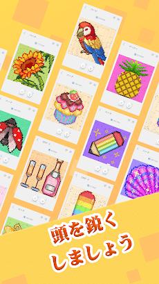 ハッピーピクセルパズル:無料の楽しい塗り絵ロジックゲームのおすすめ画像4