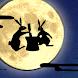 Moon Rabbit お月見 ライブ壁紙 トライアル