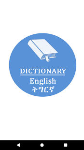 Community English-Tigrinya Dictionary