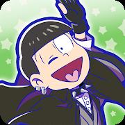 新発売!おそ松さんのへそくりウォーズ~ニートの攻防~ MOD APK 2.3.7 (Auto Win)