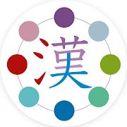 Color Kanji Atom