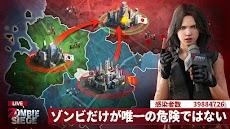 Zombie Siege: Last Civilizationのおすすめ画像5