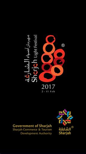Sharjah Light Festival 2017 screenshots 1