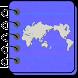 ちずクイズ 世界編 - Androidアプリ