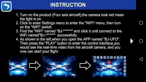 BJ-UFO screenshots 3