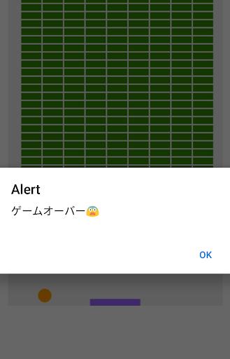 イージーポイントゲットアプリ 6.0 screenshots 2