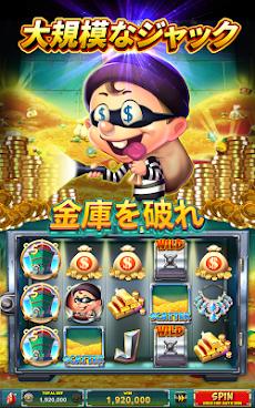 ギャラクシージャックポットで一攫千金!:カジノライブ : スロット、ケノのおすすめ画像5