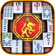 Mahjong Solitaire Blast Free - Androidアプリ