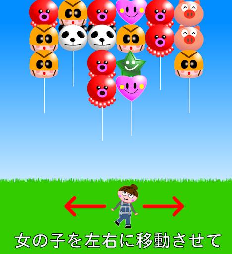 balloon girl puzzle screenshot 2