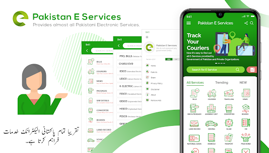 Download Latest PAKISTAN Online EServices  app for Windows and PC 1