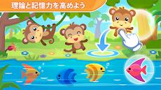2歳から4歳 子供用ゲーム ・ 幼児向け動物知育パズルのおすすめ画像3