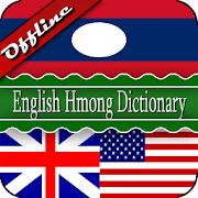 English Hmong Dictionary