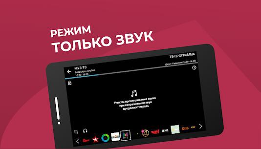 TV + ЦТВшка – мобильное тв hd – цифровые каналы. 3