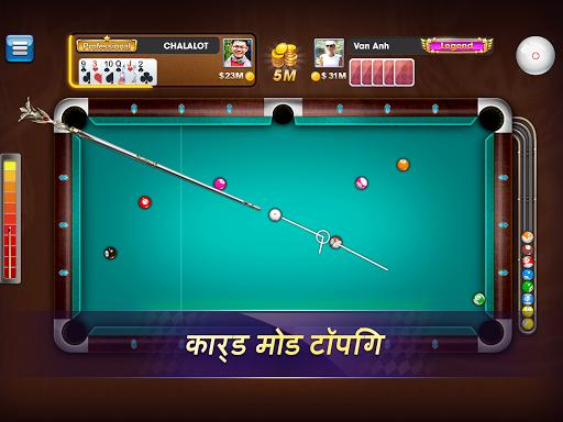 Desi Pool ZingPlay - Card & 8 Ball Billiards 13 screenshots 10