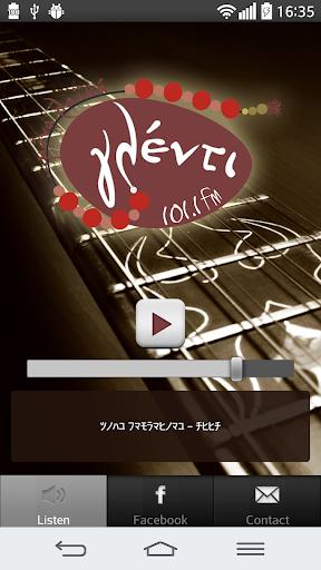 Glenti FM 101.1 For PC Windows (7, 8, 10, 10X) & Mac Computer Image Number- 6