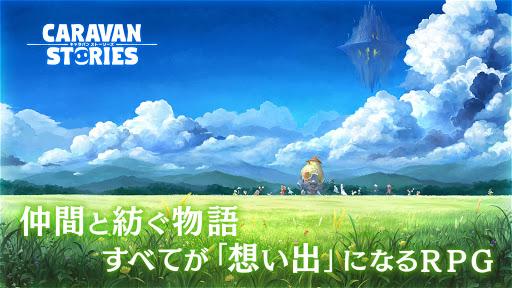 キャラバンストーリーズ modiapk screenshots 1