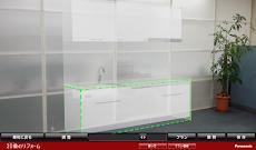 Kitchen 3Dのおすすめ画像5
