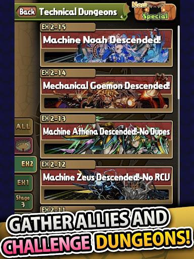 Puzzle & Dragons 18.5.0 screenshots 23