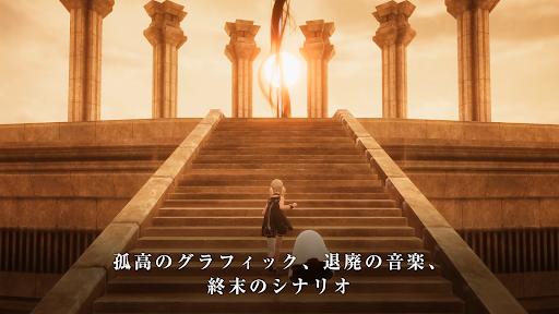 NieR Re[in]carnation  screenshots 5