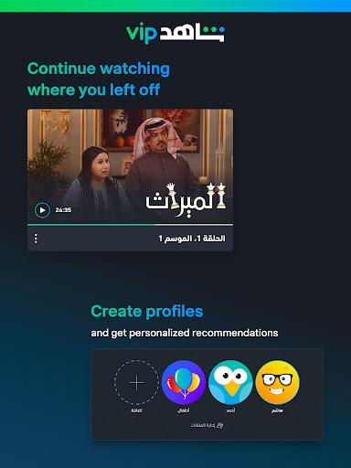 ufeb7ufe8eufeebufeaa - Shahid android2mod screenshots 18