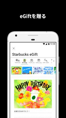 スターバックス ジャパン公式モバイルアプリのおすすめ画像4
